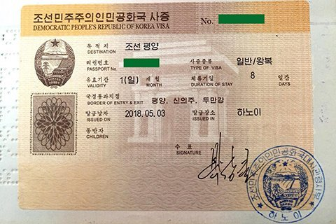 how-to-get-a-north-korean-visa
