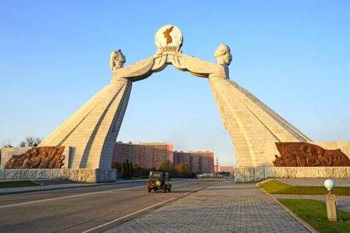 image-listing-north-korea