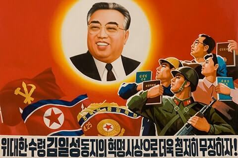 Kim Il Sung Birthday Tour