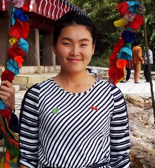 Ri yu-gyong