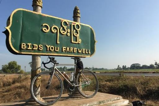 Southern Myanmar Cycling Tour